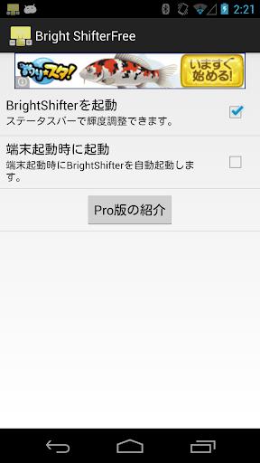 BrightShifterFree