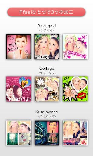 無料摄影AppのPfeel 記事Game