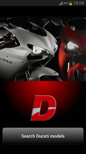 Ducati bikes catalog: Ducapp