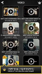 T-ARA [T-ara Official, 3D] - screenshot thumbnail