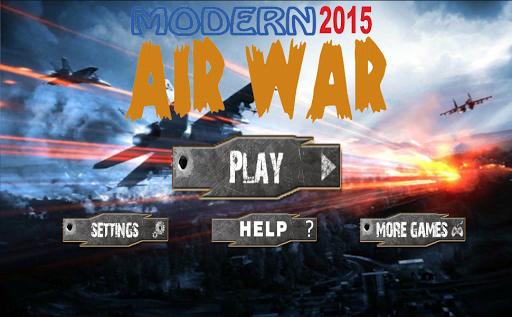 现代空中战争2015年