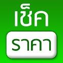 เช็คราคา CheckRaka.com icon