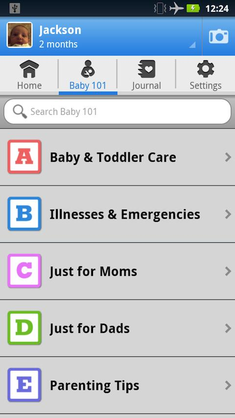 WebMD Baby - screenshot