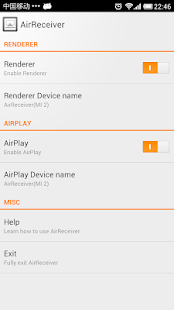 AirReceiver - screenshot thumbnail