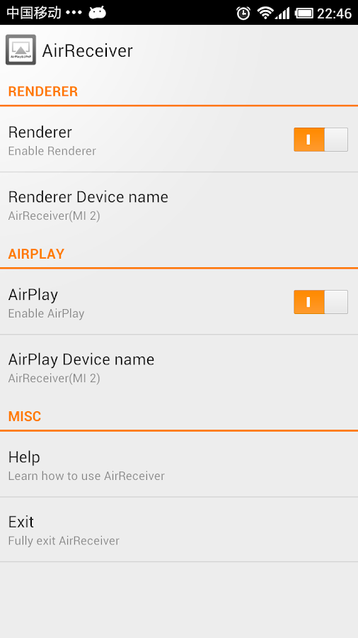 AirReceiver - screenshot
