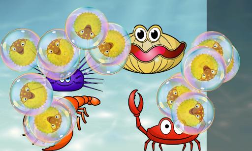 無料教育Appの幼児用パズル  魚や海と水産動物|記事Game