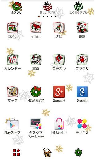玩個人化App メリー!メリー!メリー! for[+]HOMEきせかえテーマ免費 APP試玩