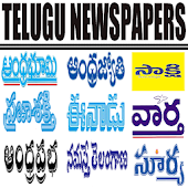 Telugu Newspapers