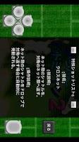 Screenshot of がちんこバドミントン2