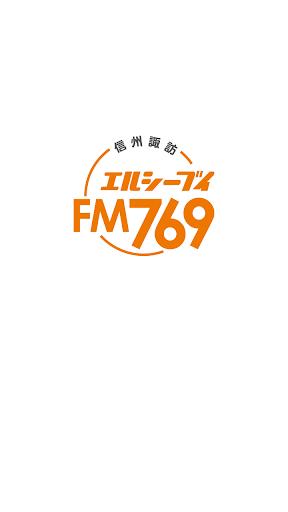 LCV-FM769 of using FM++