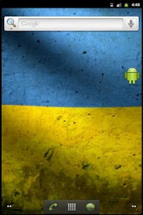 EURO Ukraine Live Wallpaper - screenshot thumbnail