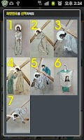Screenshot of [TOSS] Stations of the Cross