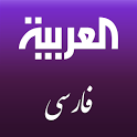 Al Arabiya Farsi icon