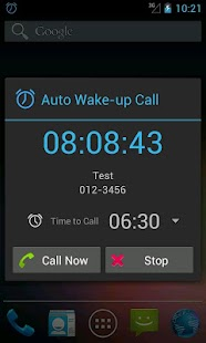 Auto Wake-up call - screenshot thumbnail