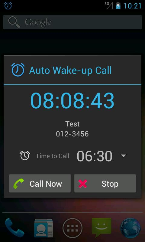 Auto Wake-up call- screenshot