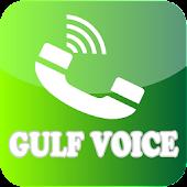 Gulf Voice