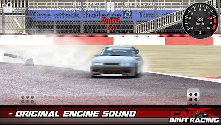 CarX Drift Racing Lite 1.1 screenshot 299372