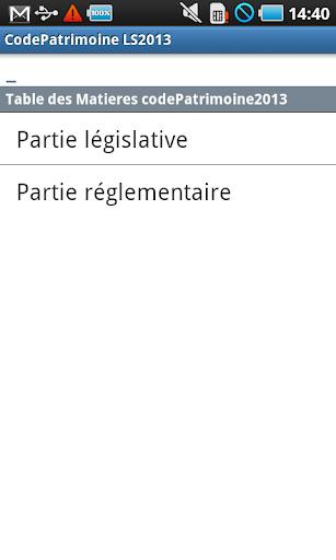 Code du Patrimoine LS2014