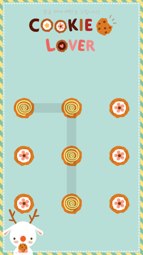 Cookie Lover protector theme