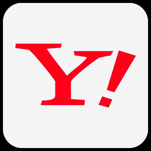 Yahoo! JAPAN 無料でニュースに検索、天気や株価も