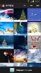 【限時免費】讓iPhone也過個溫馨的聖誕節,各種可愛的聖誕桌布任你 ...