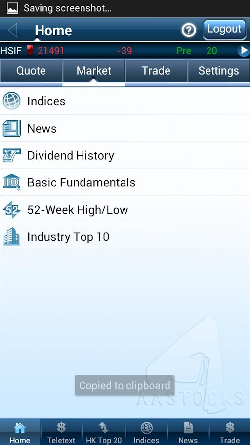 ABCI SECURITIES - screenshot
