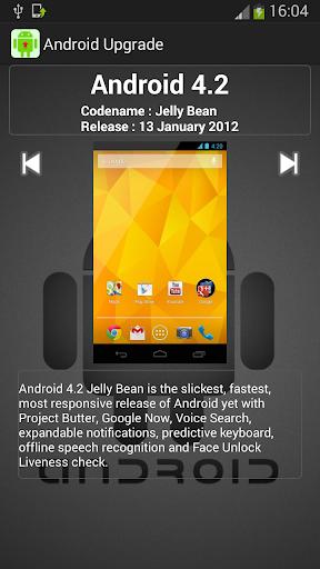 更新為Android酷派