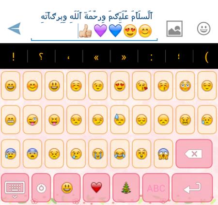 Decoration Text Keyboard v1.6 screenshot 241173