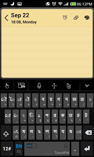 Bengali TouchPal Keyboard