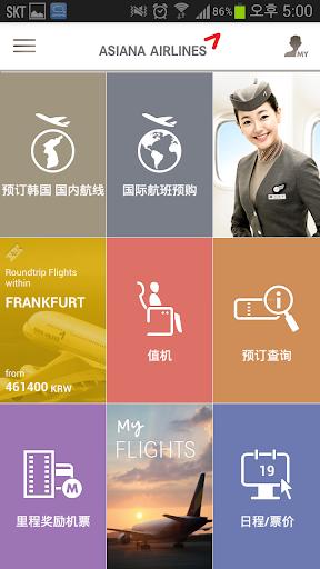 華航聯名卡 - 滙豐(台灣) | 台灣