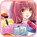 Beauty Sushi icon