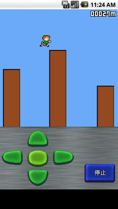 おばちゃんが跳ぶ2- screenshot