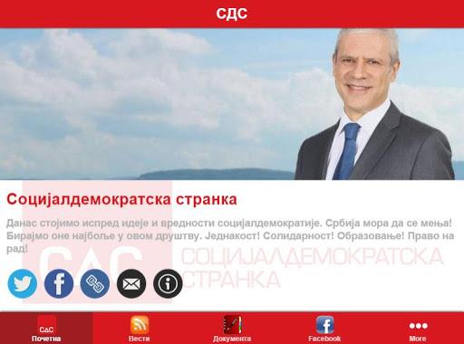 玩社交App|Socijaldemokratska stranka免費|APP試玩