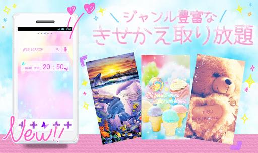 きせかえアイコン【CUSTA HOME】簡単無料ホームアプリ