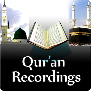 QuranRecordings