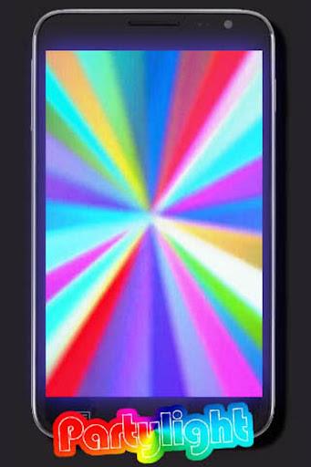 【免費娛樂App】方光-免費-APP點子