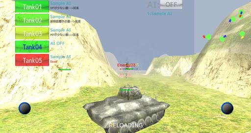 自律走行型AI戦車: A.I.パンツァー