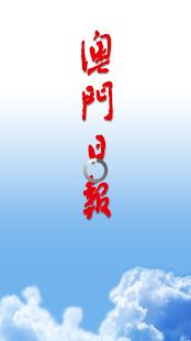 搜尋daimokuhyo pro uni app推薦 - 首頁 - 電腦王阿達的3C胡言亂語
