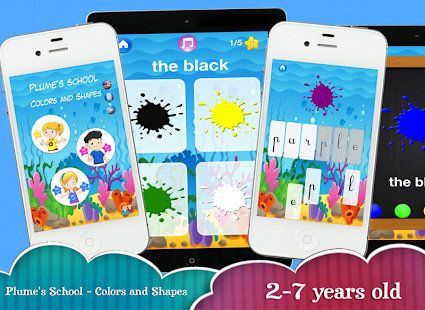Learn and Play Colors & Shapes - screenshot thumbnail