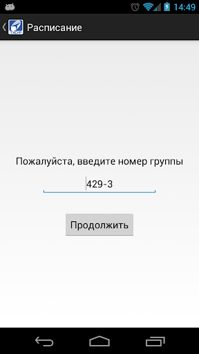 Avatar Apk + DATA - Download - 4shared - 4shared.com - free file sharing and storage