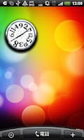 Screenshot of Crazy Clock widget