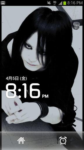 shibuya clock