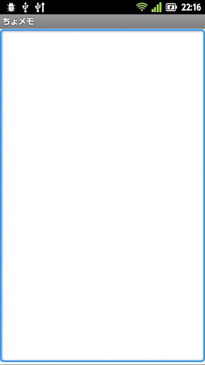 リアルタイムに手書きメモでコミュニケーションをとれるアプリ ...
