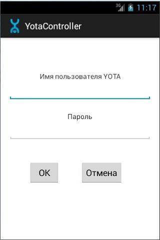 Yo Yota Регулятор скорости