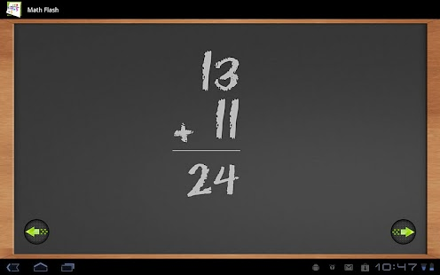 Math flash cards (Tablet) - screenshot thumbnail