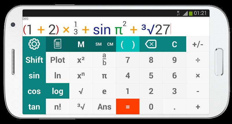King Calculator Screenshot 6