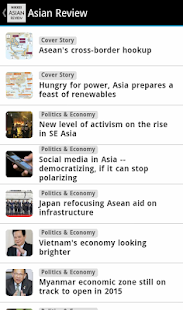 Nikkei Asian Review- screenshot thumbnail