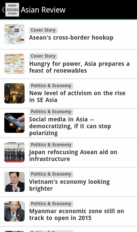 Nikkei Asian Review- screenshot