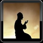 عداد التسبيح - Tasbeeh Counter icon