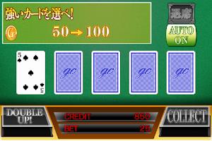 Screenshot of ドリームポーカー byGゲーカジノ(無料)